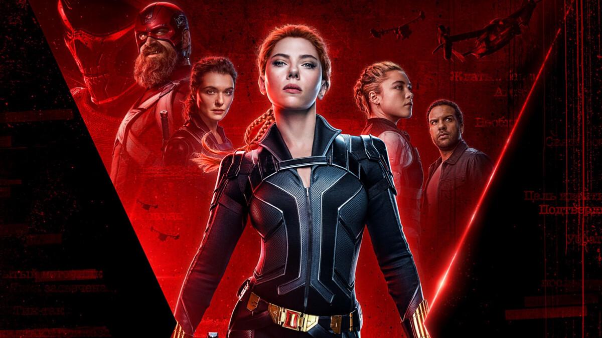 Появился новый постер «Черной Вдовы» со всеми ключевыми персонажами фильма
