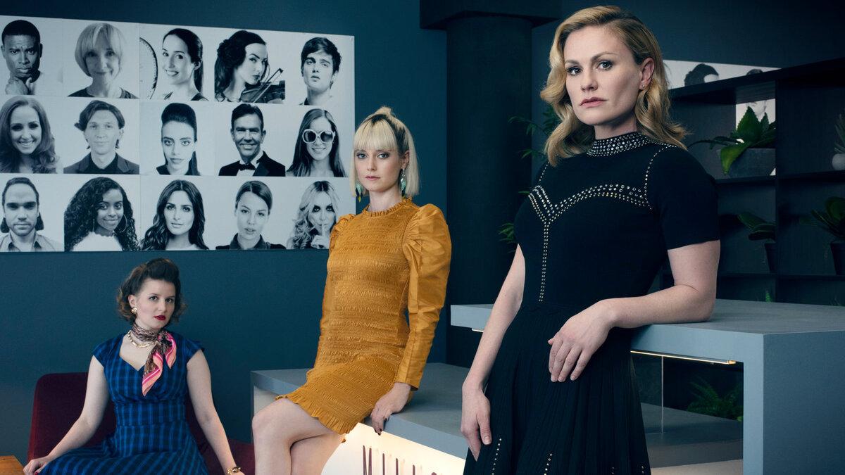 Amazon выпустил трейлер сериала «Пиарщица» с Анной Пэкуин в главной роли