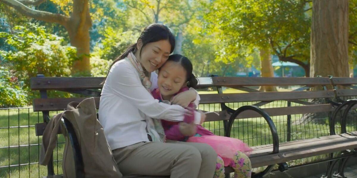 Девятилетняя китайская девочка с дислексией переезжает в Нью-Йорк в первом трейлере фильма «Конфетти»