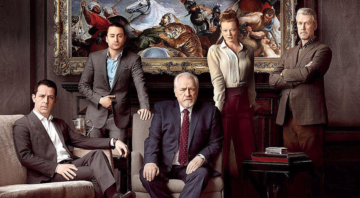 Сериал «Наследники» продлится не больше пяти сезонов