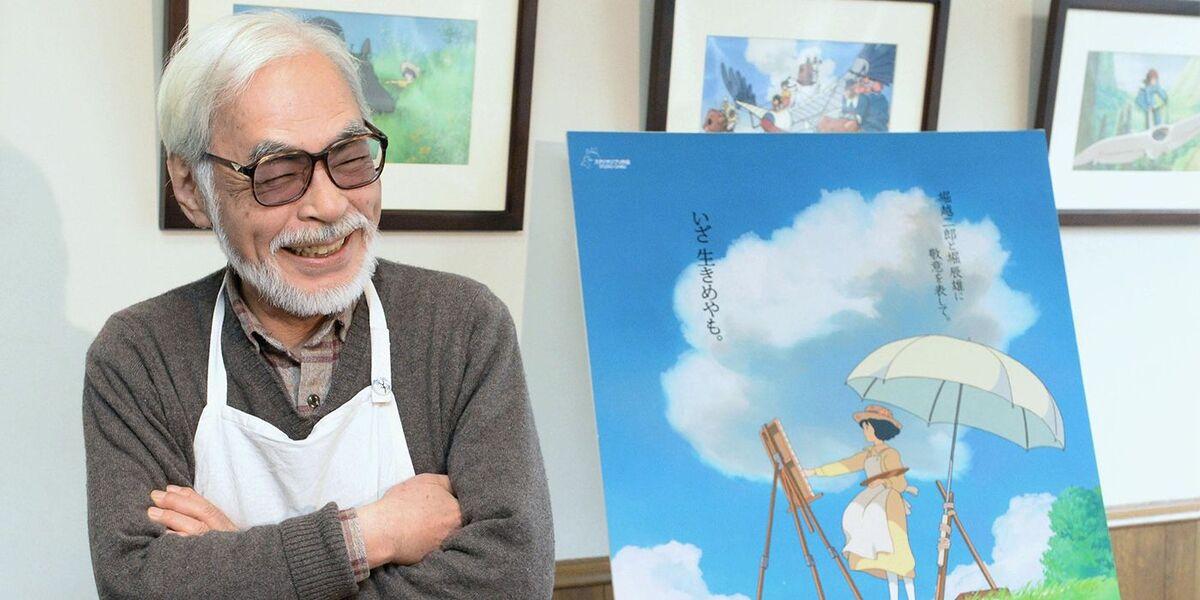 Аниматор из студии Ghibli поделился важными новостями о предстоящем фильме Хаяо Миядзаки