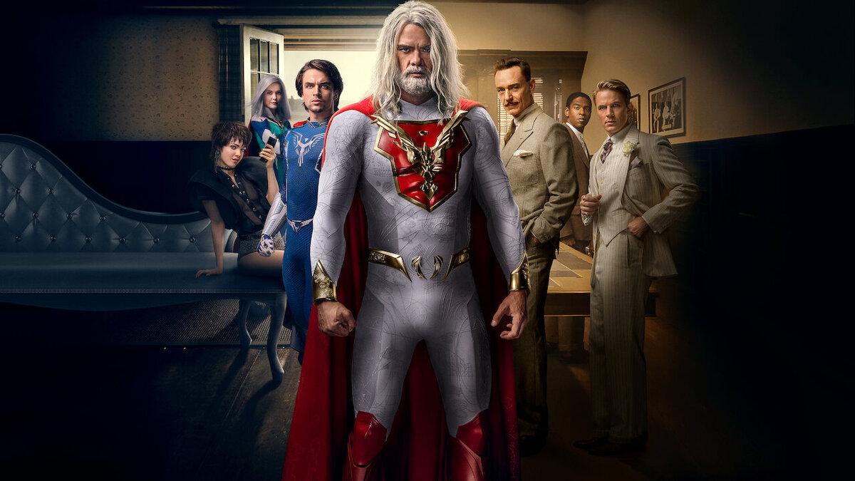 Супергеройский сериал Netflix «Наследие Юпитера» получил рейтинг на Rotten Tomatoes