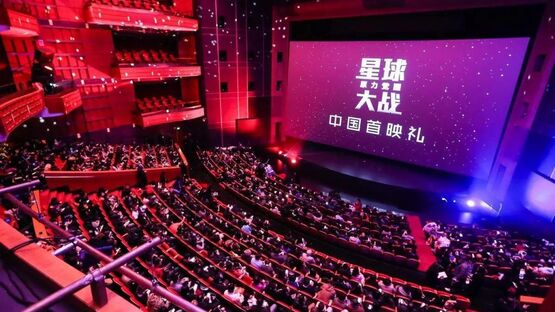 После пандемии: «Удивительное путешествие доктора Дулиттла» и «Бладшот» откроют кинопрокат в Китае