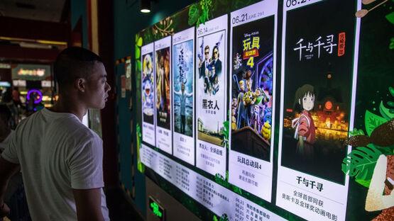 Кинотеатры в Китае начнут открываться с 20 июля